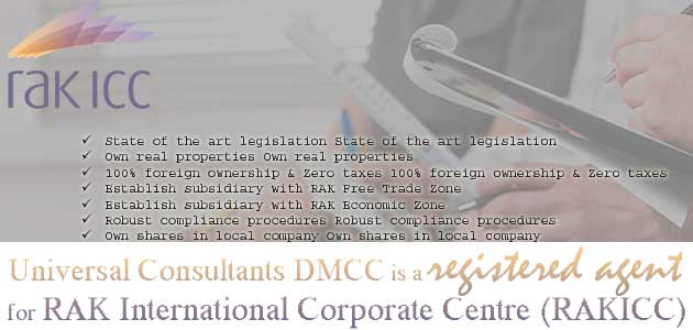 Offshore Company for USD.4500/-